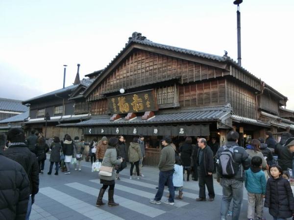 2015-1-10 伊勢神宮 099