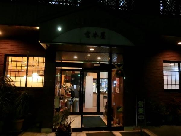 2015-1-10 伊勢神宮 111