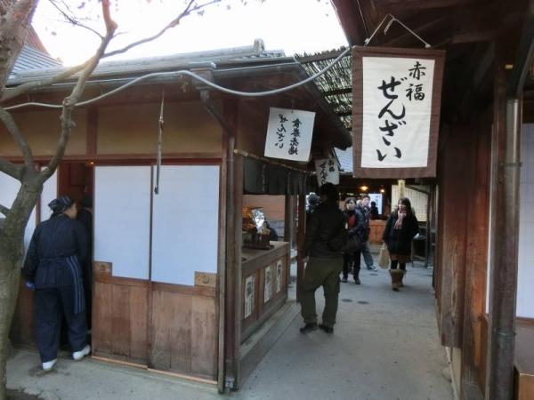 2015-1-10 伊勢神宮 101