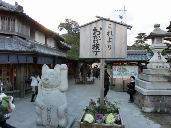 2015-1-10 伊勢神宮 100