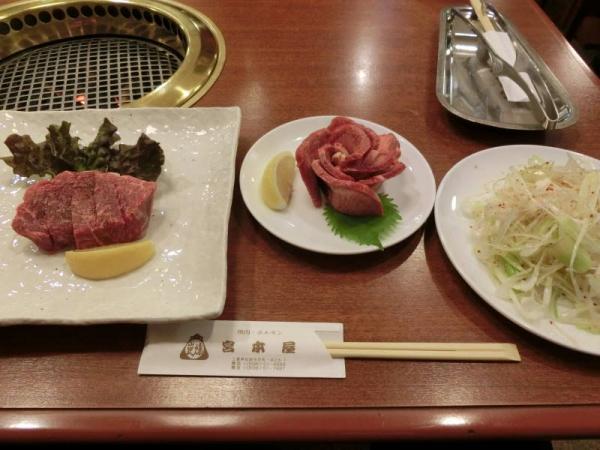 2015-1-10 伊勢神宮 115