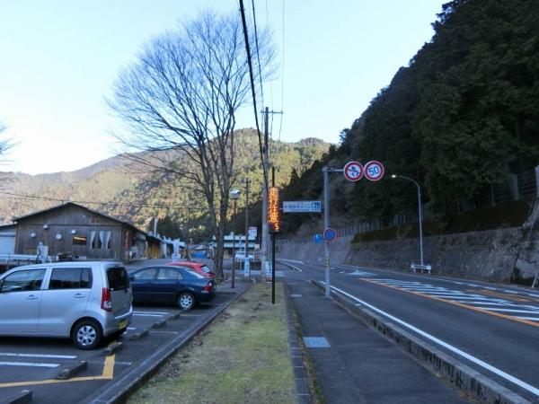 2015-1-11 熊野詣で 009