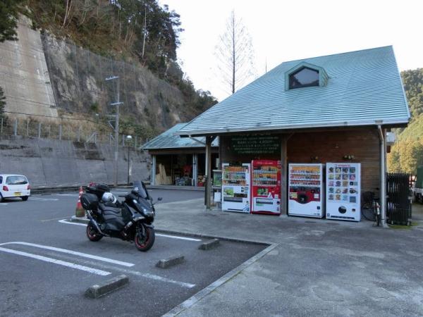 2015-1-11 熊野詣で 008