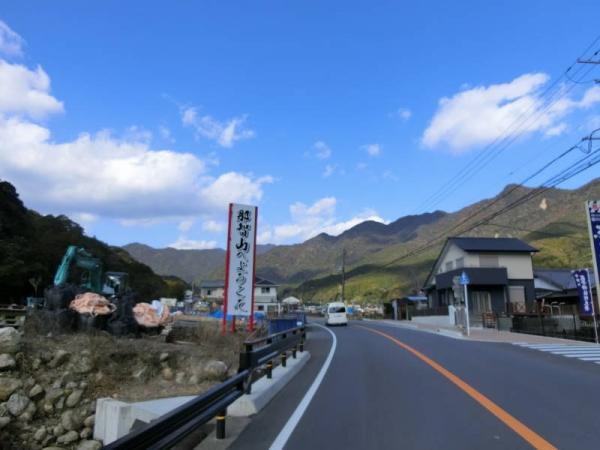 2015-1-11 熊野詣で 013