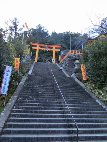2015-1-11 熊野詣で 043