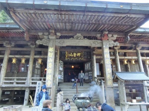 2015-1-11 熊野詣で 050