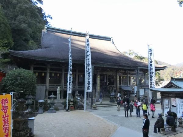 2015-1-11 熊野詣で 049
