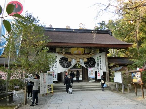 2015-1-11 熊野詣で 069