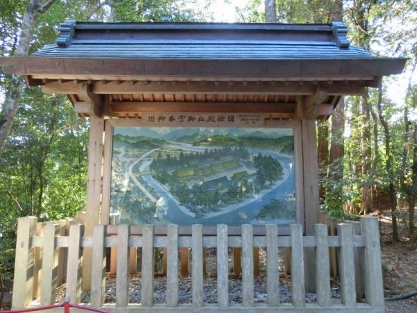 2015-1-11 熊野詣で 068