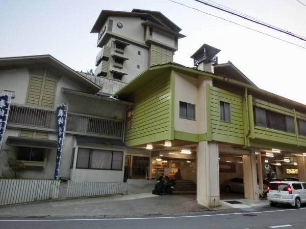 2015-1-11 熊野詣で 087