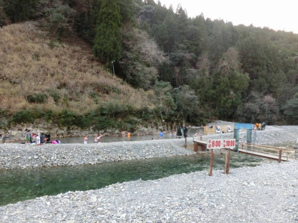 2015-1-11 熊野詣で 085