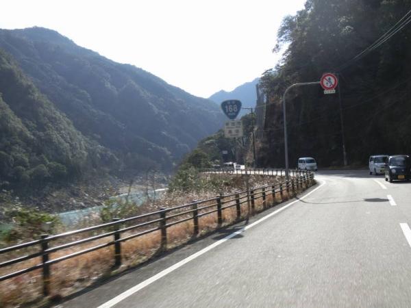 2015-1-11 熊野詣で 103