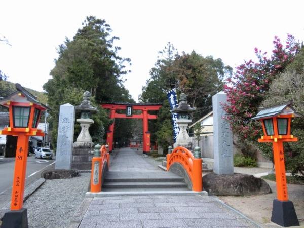 2015-1-11 熊野詣で 107