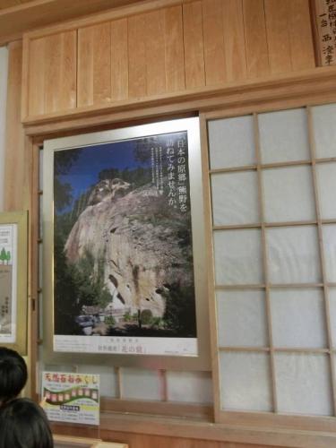 2015-1-11 熊野詣で 125