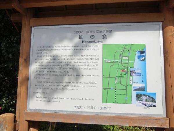 2015-1-11 熊野詣で 121