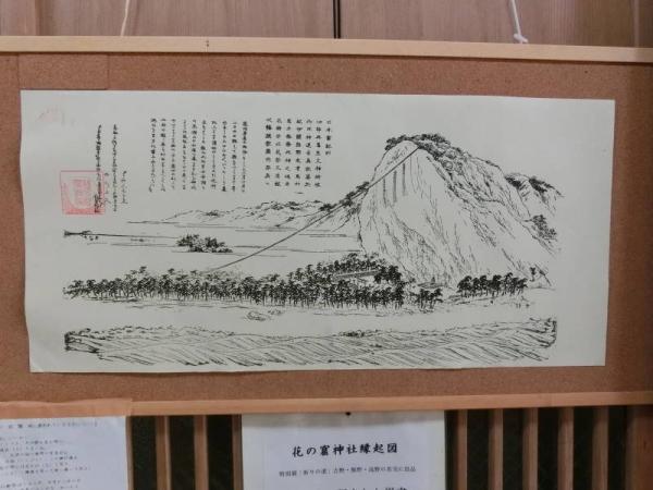 2015-1-11 熊野詣で 127