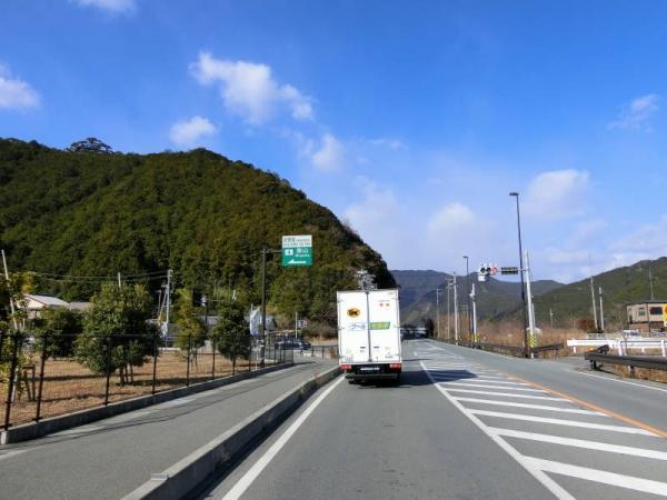 2015-1-11 熊野詣で 137