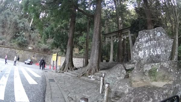 2015-1 伊勢、熊野詣で 980