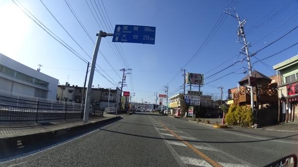 2015-1 伊勢、熊野詣で 058