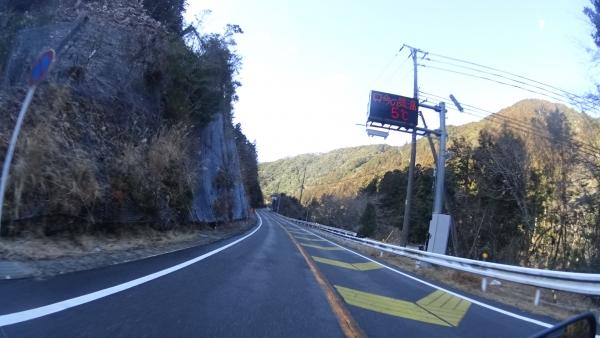 2015-1 伊勢、熊野詣で 522