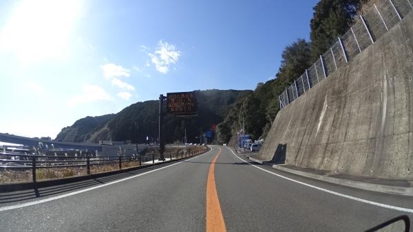 2015-1 伊勢、熊野詣で 623