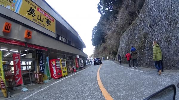 2015-1 伊勢、熊野詣で 987