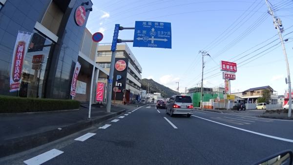 2015-1 伊勢、熊野詣で 1163