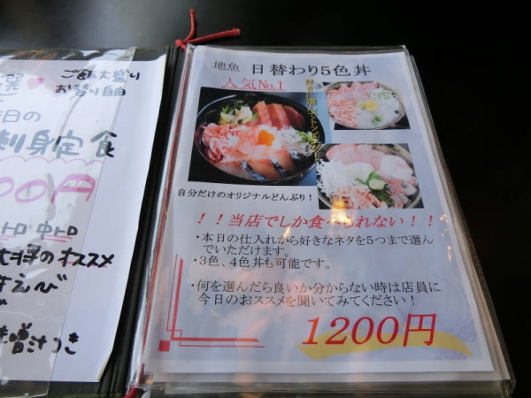 2015-03-21 駿河 032