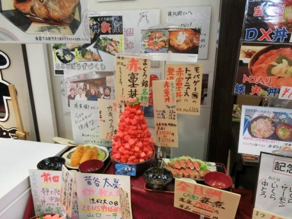 2015-03-21 駿河 030