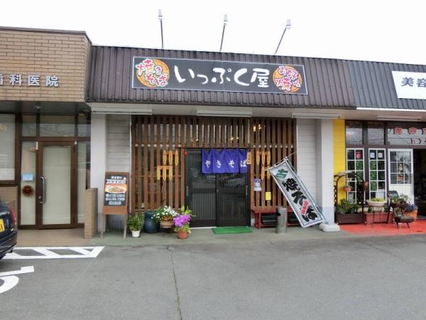 2015-03-21 駿河 046