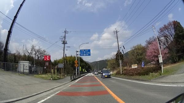 2015-03-22 駿河s 190