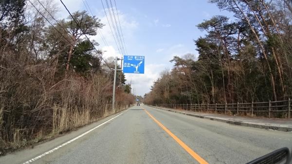 2015-03-22 駿河s 697