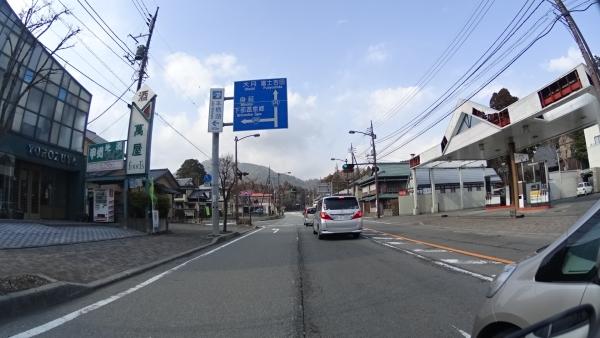 2015-03-22 駿河s 655