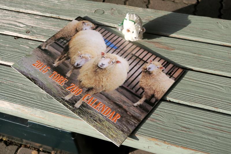 お年玉プレゼントの干支マスコット&とべ動物園オリジナルカレンダー