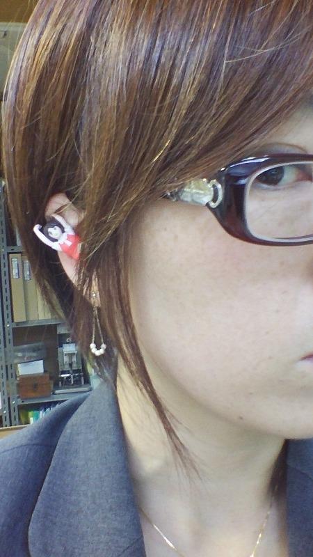耳栓 フチコさ2