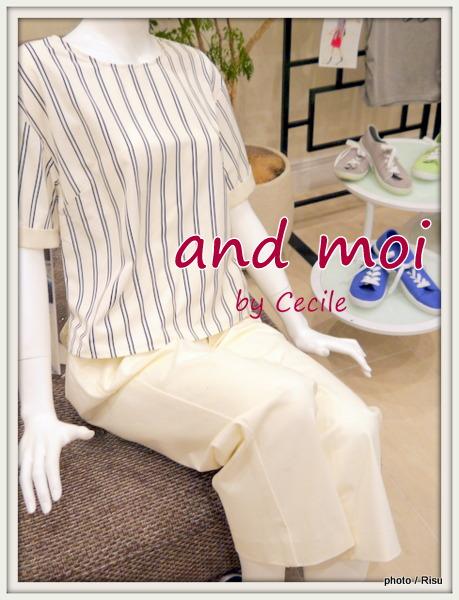 セシール「and moi:アンド モア」2015夏コレクション