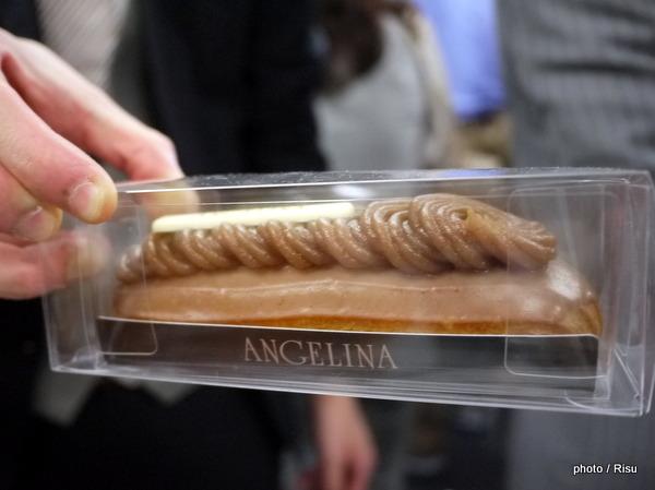 三越2015夏ギフト美味競演「アンジェリーナ」