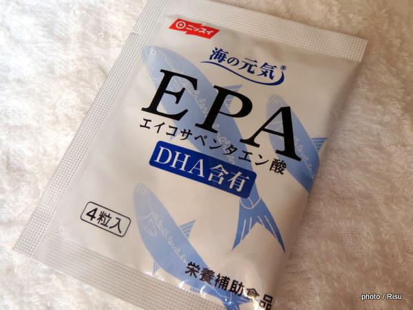 ニッスイ EPA