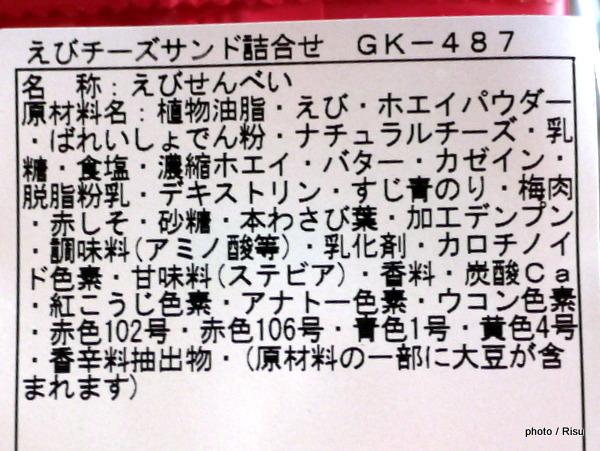 三越2015天女(まごころ)像記念ギフト
