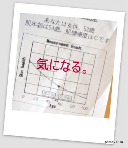 1-IMG_5193.jpg