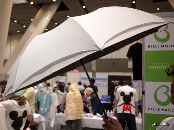 ベルメゾン「晴雨兼用二重張り折りたたみ傘」