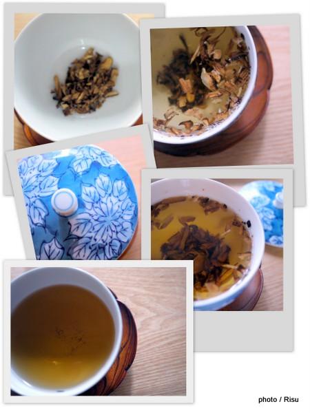 おばあちゃんの手作りごぼう茶ごぼうのうまみ