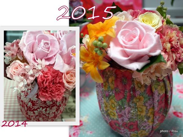 日比谷花壇2015母の日pリバティプリント プリザーブドフラワーアレンジメント