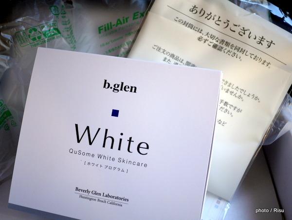 ビーグレン2015リニューアル「キューソームホワイトシリーズ」