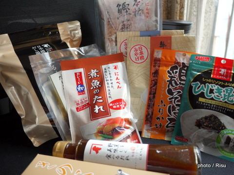 日本橋にんべん福袋3000円ネタバレ