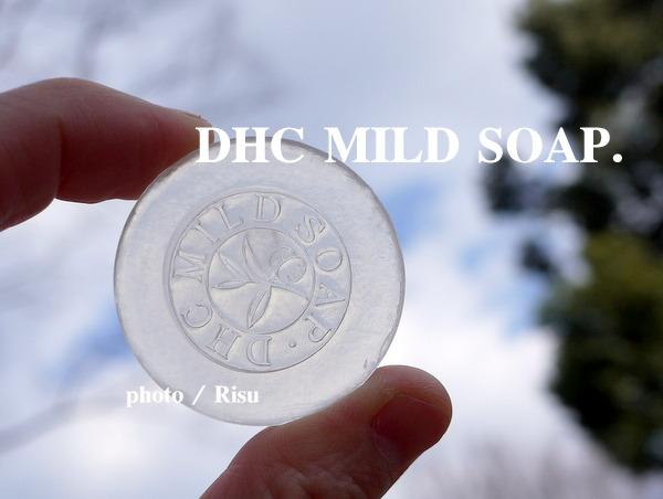 DHCマイルドソープ