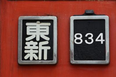 20150606_03.jpg