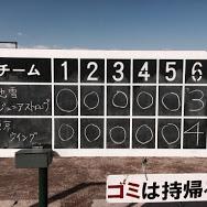 池雪ジュニアストロング戦(Bチーム)快勝