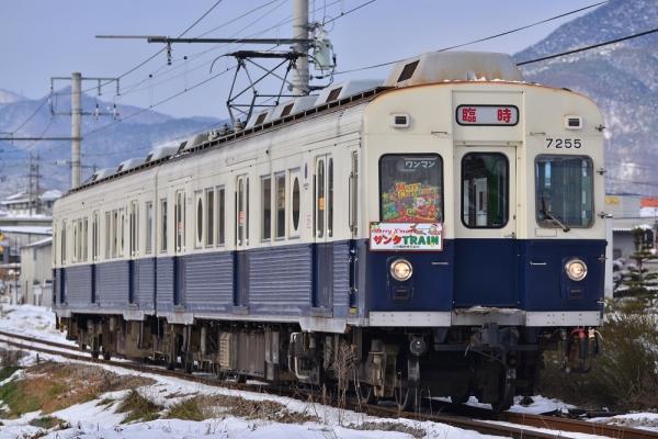 2014年12月20日 上田電鉄別所線 赤坂上~三好町 7200系7255F
