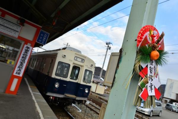 2015年1月2日 上田電鉄別所線 下之郷 7200系7255編成